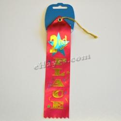 Award Ribbon- 2nd Place- 8 Inch Long