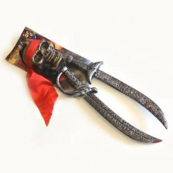 Pirate Sword & Skull Decoration