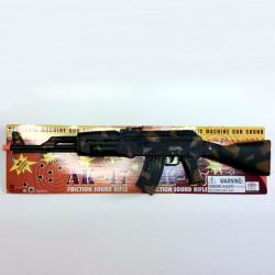 AK47 Toy Friction Rifle