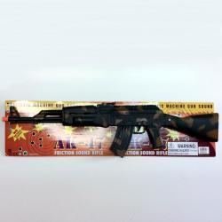AK47 Toy Friction Rifle