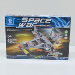 Block Assembly Toy Gift Set- Giant 325+ Piece Space War Ship Set
