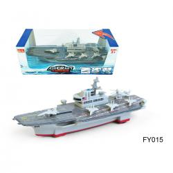 Die Cast Aircraft Carrier- 8.5 Inch- Pull Back Action