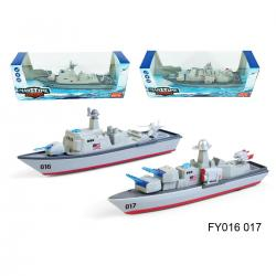 Die Cast Battle Cruiser Ships- 7 Inch- Pull Back Action- 2 Assorted