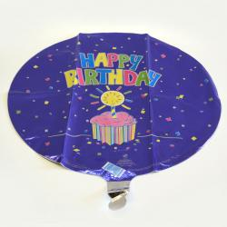 Mylar Balloon- Birthday Cupcake