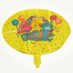 Mylar Balloon- 1st Birthday Noah's Ark
