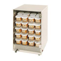 Portion Pack Warmer-80