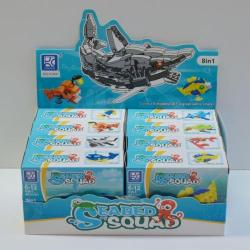 Block Assembly Toy- Sea Life Asst- 40 Piece Average- 8 Assorted