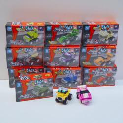 "Pull Back Block Cars- Variety Set- 44 Piece - Each w/""Code 10"" Instead of UPC"